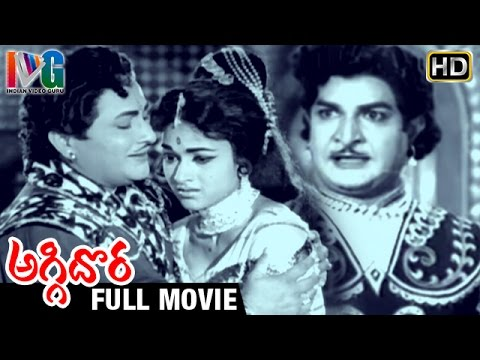 Aggi Dora Telugu Full Movie | Kantha Rao | Bharathi | Old Telugu Hit Movies | Indian Video Guru