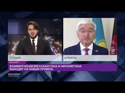 Ассоциацию развития и партнерства «AFQAZ» презентовали в Алматы
