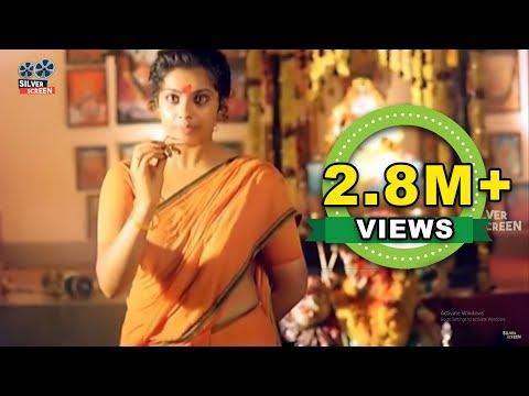 Meena  Ultimate Interesting Movie Scene | Telugu Interesting Videos | Silver Screen Movies