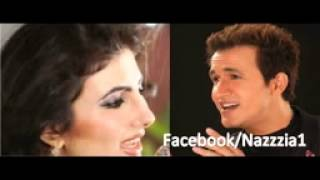 Rahim Shah And Nazia Iqbal Pashto New Song 2013   Makh De Ghulab   Trailor   Coming Soon!