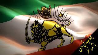 شبانه با شهره نظر24 -احمد فراستی کارمند سازمان اطلاعات و امنیت ایران پادشاهی(ساواک)-ویدا تهرانی