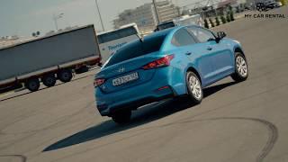Новый Hyundai Solaris - видео обзор от My Car Rental
