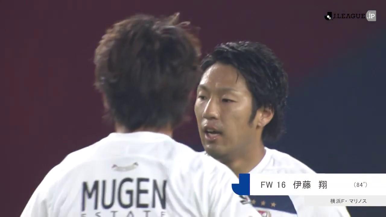 F 東京 対 横浜 fm