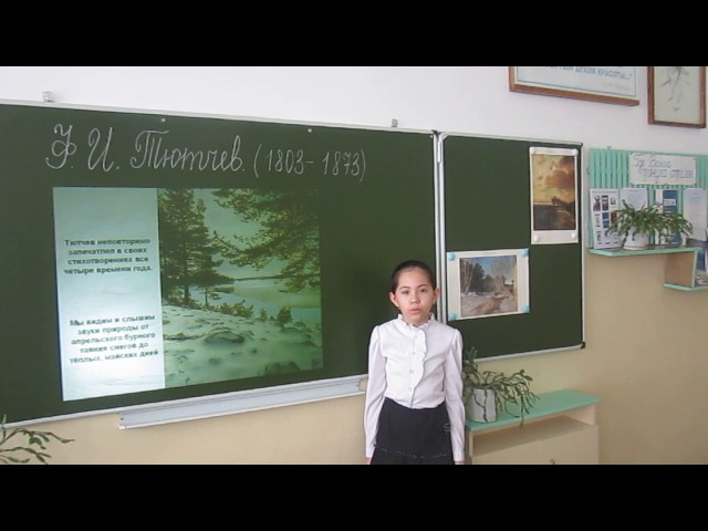 Изображение предпросмотра прочтения – АлимаСаитова читает произведение «Чародейкою Зимою…» Ф.И.Тютчева