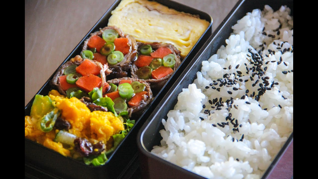 Bento Lunch Menu 3 - Japanese Cooking 101 - YouTube