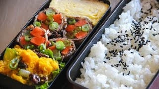 Bento Lunch Menu 3 - Japanese Cooking 101