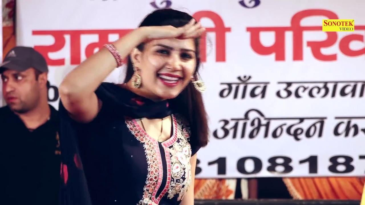 Download Sapna Chaudhary | Aankho Ka Kajal | Veer Dahiya | New Haryanvi Stage Dance