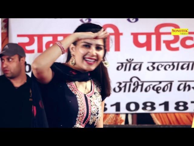 Sapna Chaudhary | Aankho Ka Kajal | Veer Dahiya | New Haryanvi Stage Dance