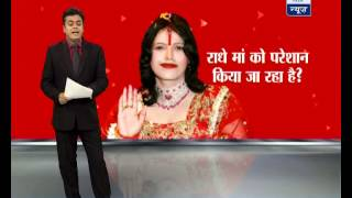 BIG DEBATE: Has Radhe Maa been portrayed wrong by some people intentionally?