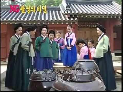 Dae Jang Geum Interview - (Part 4-7)