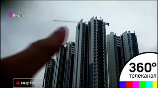 В Китае задержан российский бейсджампер - МТ