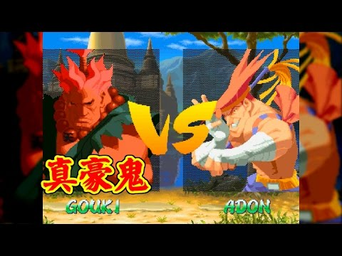 真・豪鬼 - STREET FIGHTER ZERO2 DASH