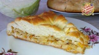 Пирог с Капустой – Тесто как пух, без яиц и молока + Вкусная начинка