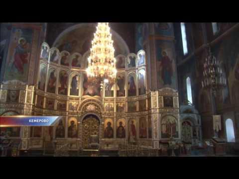 Двое кузбасских священников обвинили патриарха РПЦ в ереси