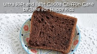 Video Ultra Soft and Light Cocoa Chiffon Cake download MP3, 3GP, MP4, WEBM, AVI, FLV September 2018
