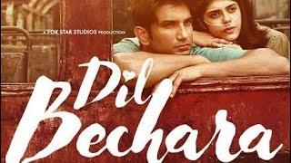 Never Say Goodbye|Dil Bechara|Sushant Singh Rajput|A R Rahman|G S Prasanth Kumar