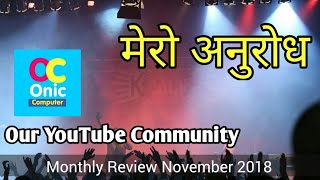 [In Nepali] Monthly Review November 2018 For  Onic Computer