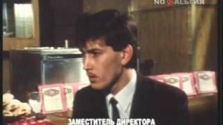 Кафе Минутка. 1987 год.