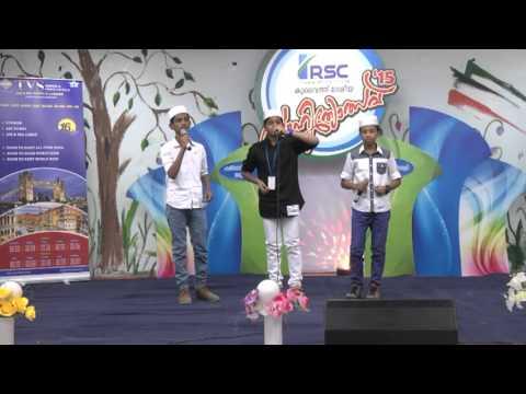 RSC KUWAIT NATIONAL SAHITHYOLSAV 2015 GROUP SONG 01