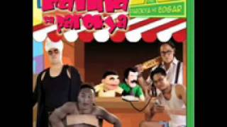 Watch Parokya Ni Edgar Nandito video