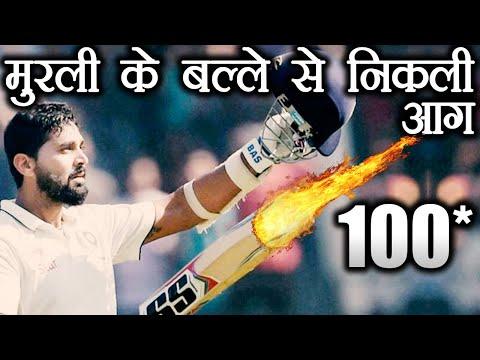 India vs Sri Lanka 2nd test: Murali Vijay scores 10th century in test Cricket | वनइंडिया हिंदी