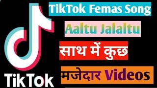 Aaltu Jalal Tu Bolna Re Faltu  #Tiktok Femas song sath kuchh majedar videos