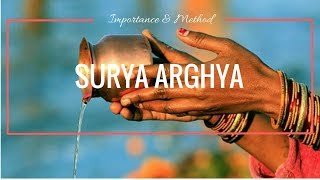 how-to-offer-water-to-surya-surya-ko-arghya-dene-ka-mahatva-aur-vidhi