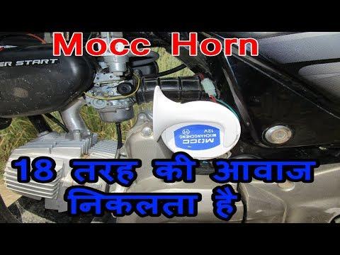 mocc horn