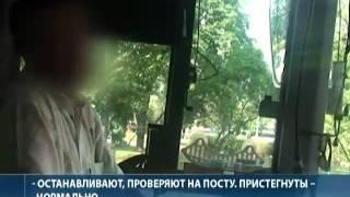 видео закон о ремнях безопасности в автобусах