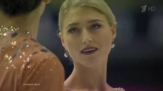 Произвольный танец. Танцы. Финал Гран-при по фигурному катанию 2019/20