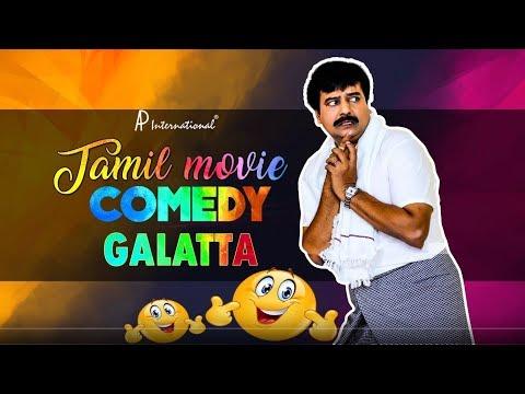 Latest Tamil Movie Comedy Galatta 2017  Dhanush  Jayam Ravi  Soori  Vivek  Vikram Prabhu