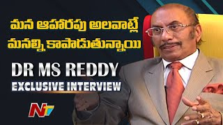 Nobel Prize Nominee Dr MS Reddy Exclusive Interview On Covid Surge And Suggestions | Ntv
