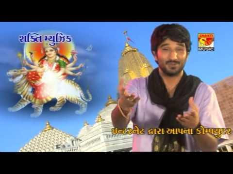 Mane Holdu Bivrave | Gaman Santhal | Kajal Maheriya | Gaman Santhal New Song 2016