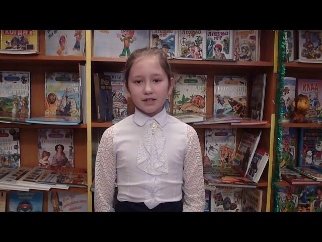 Изображение предпросмотра прочтения – АлёнаПопова читает произведение «В народе говорят...» Э.А.Асадова