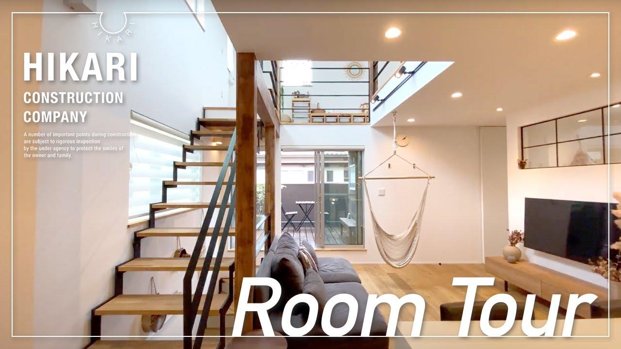 【ルームツアー】空間を区切らず開放的のあるスタイリッシュな住宅