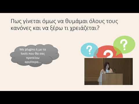 All about Blogging - Νάντια Ρόδη