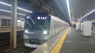 東京メトロ13000系 13108F 北越谷行き 新越谷駅到着~発車