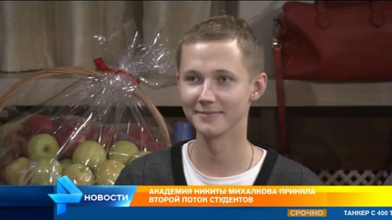 Никита Михалков провел мастер-класс для студентов своей киноакадемии