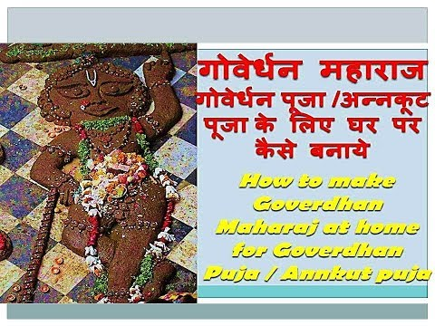 How to make Goverdhan Maharaj at home for Goverdhan Puja / Annkut puja - 20 Oct 2017 - Friday
