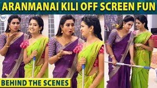 Aranmanai Kili Live Making Video | Ultimate Fun | Vijay Tv | Aranmanai Kili Promo | LittleTalks