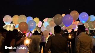 Запуск  светящихся шаров на свадьбе 12.06.2015г