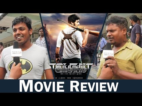 Indrajith Movie Review | Gautham Karthik, Ashrita Shetty, Sonarika | KP | Kalaaprabhu