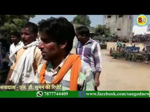 विभिन्न मांगो को लेकर जयपुर विधुत वितरण श्रमिक संध उपखंड सांगोद के कर्मचारियों ने दिया ज्ञापन