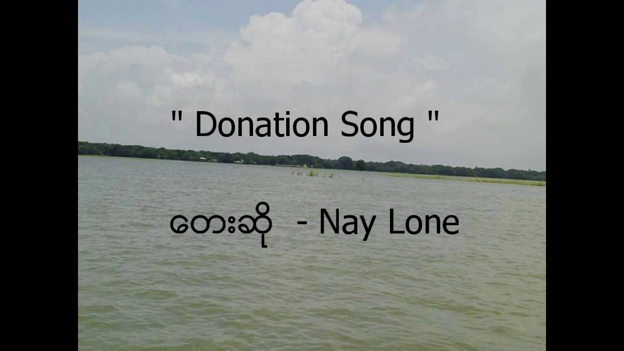 Nay nay song mp3 download