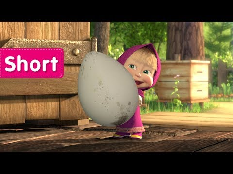 Masha And The Bear - The Foundling 👨👦 (How You Become A Daddy)