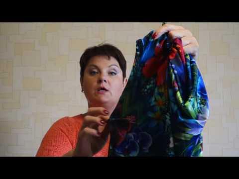 Одежда для женщин от Faberlic (Фаберлик) - Для женщин
