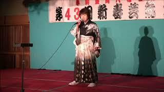 掌(嶋津亜矢)カバー、滝沢市の三上さん