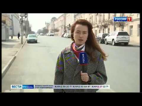 Улицы Рязани пустеют. Как горожане переживают карантин?