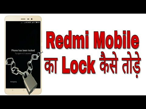 58cd325ca How to remove Redmi mobile Lock Problem - YouTube