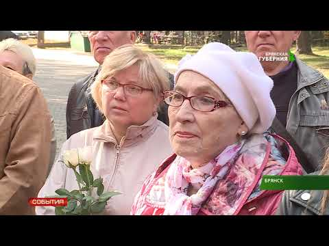 На Бежицком кладбище Брянска торжественно захоронили останки лётчика Геннадия Шичкова 16 10 18